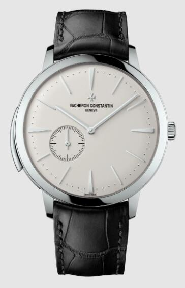 Vacheron Constantin Patrimony minute repeater ultra-thin platinum 950 30110/000P-9999 Replica Watch