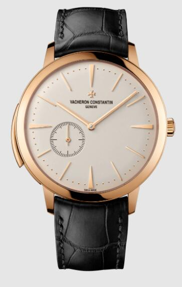 Vacheron Constantin Patrimony minute repeater ultra-thin 18K 5N pink gold 30110/000R-9793 Replica Watch