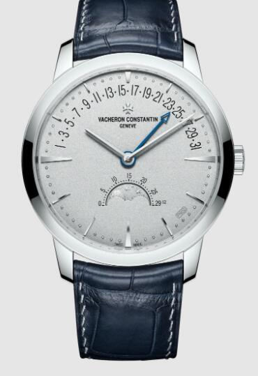 Vacheron Constantin Patrimony moon phase retrograde date Excellence Platine platinum 950 4010U/000P-B545 Replica Watch