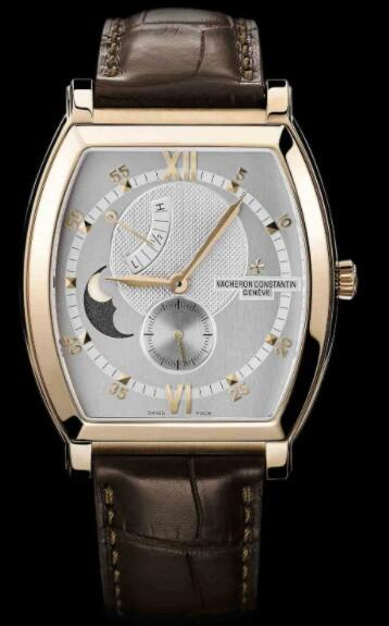 Vacheron Constantin Malte moon phase and power-reserve Replica Watch 83080/000R-9407