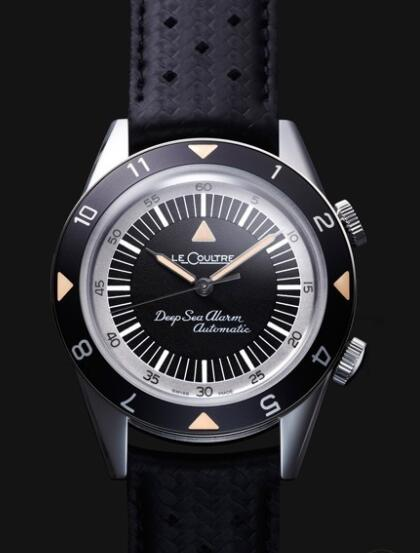 Replica Jaeger Lecoultre Memovox Tribute to Deep Sea Q2028440 Steel - US Version Watch